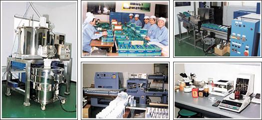 健康食品製造設備